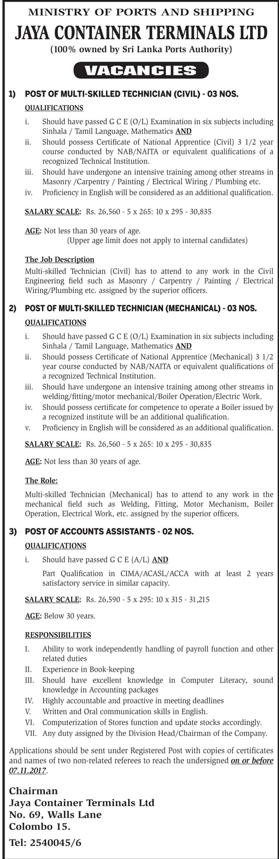 Multi Skilled Technician (Civil, Mechanical), Accounts Assistant - Jaya Container Terminals Ltd - Ports Authority